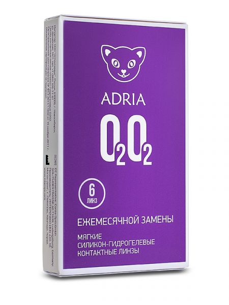 Контактные линзы Adria O2O2 6 линз (3 пары)