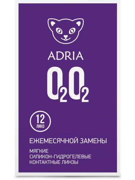 Контактные линзы Adria O2O2 12 линз (6 пар)