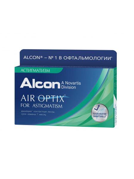 Торические линзы Air Optix for Astigmatism 3 линзы