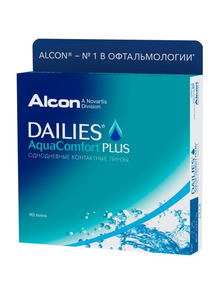 Контактные линзы Dailies AquaComfort Plus 90 линз (45 пар)