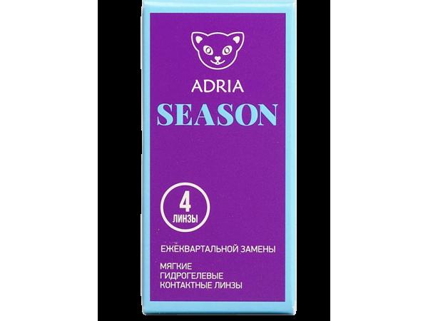 Контактные линзы Adria Season 4 линзы (2 пары)
