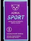 (МЯТАЯ УПАКОВКА) Контактные линзы Adria Sport 6 линз (3 пары)
