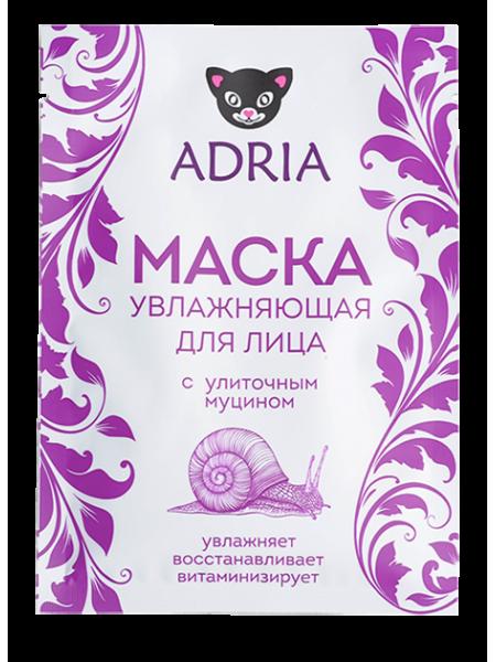 Маска для лица Adria с улиточным муцином