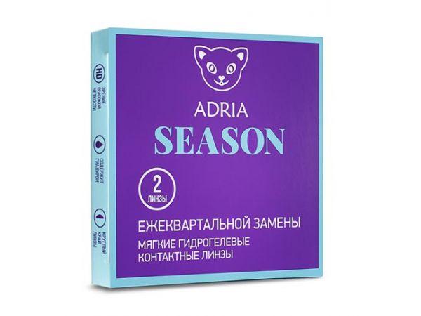 Контактные линзы Adria Season 2 линзы (1 пара)
