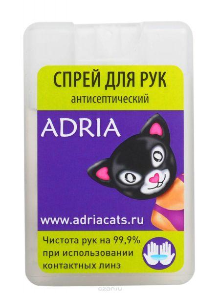 Спрей для рук Adria (SanMax) 20 мл.