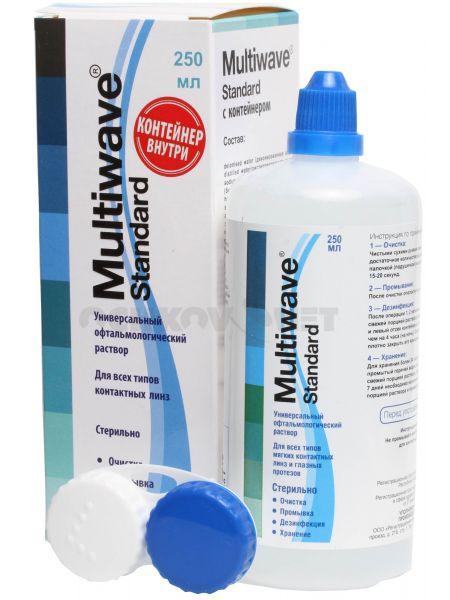 Растворы Multiwave-Standard 250 мл + контейнер