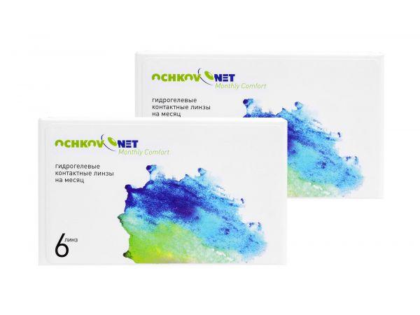 Контактные линзы Ochkov.Net Monthly Comfort 12 линз (6 пар)