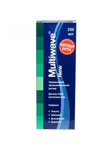 (МЯТАЯ УПАКОВКА) Растворы Multiwave-New 250 мл + контейнер