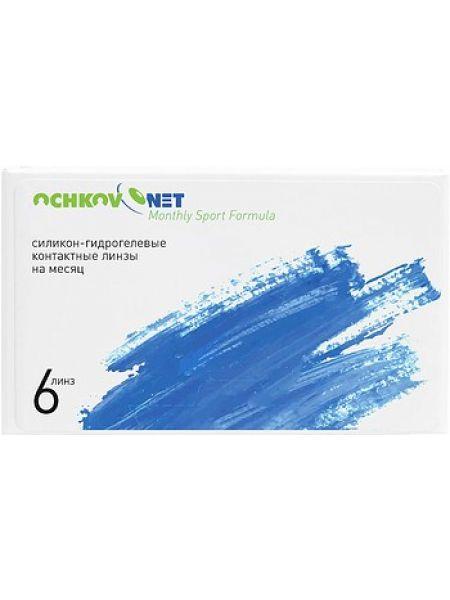 Контактные линзы Ochkov.Net Sport Formula 6 линз (3 пары)