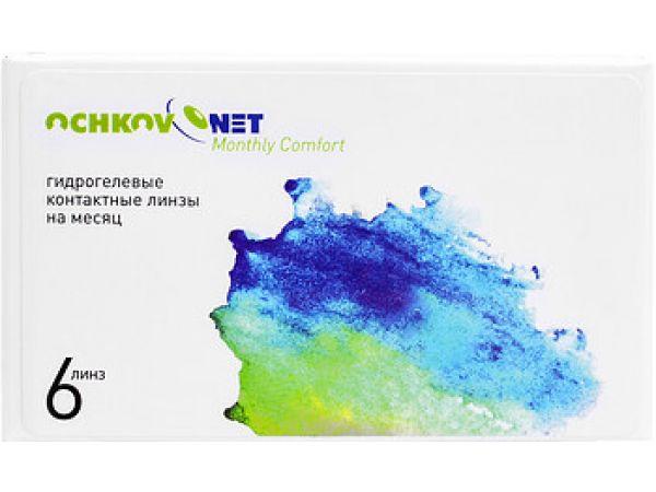 Контактные линзы Ochkov.Net Monthly Comfort 6 линз (3 пары)