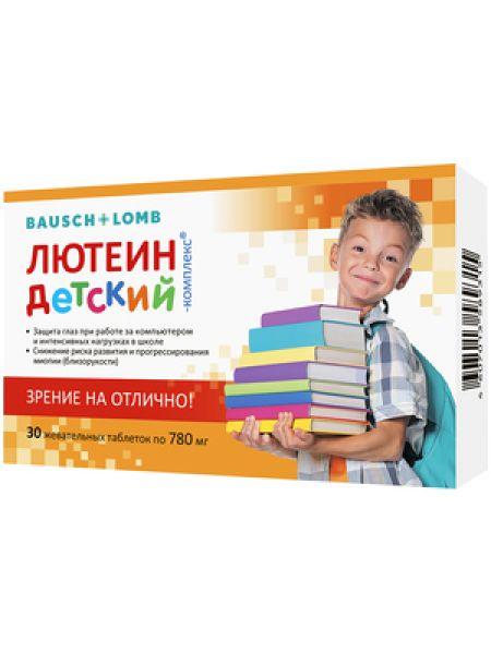 БАДы Лютеин-комплекс для детей таблетки 780мг N30