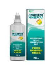 Ликонтин Универсал 240 ml