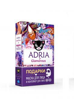 Акция Цветные линзы Adria Glamorous (2 линзы)