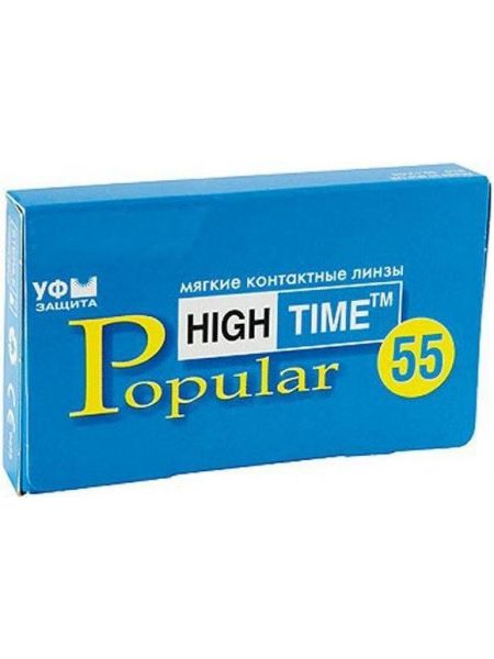 Контактные линзы High Time 55 UV Popular 6 линз (3 пары)