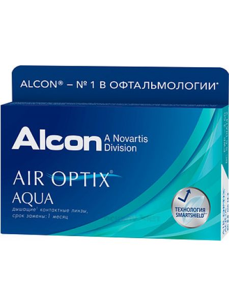 Контактные линзы Air Optix Aqua 6 линз (3 пары)