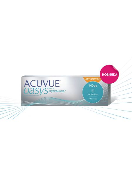 ACUVUE OASYS 1-Day with HydraLuxe™ for Astigmatism 30 линз (15 пар)