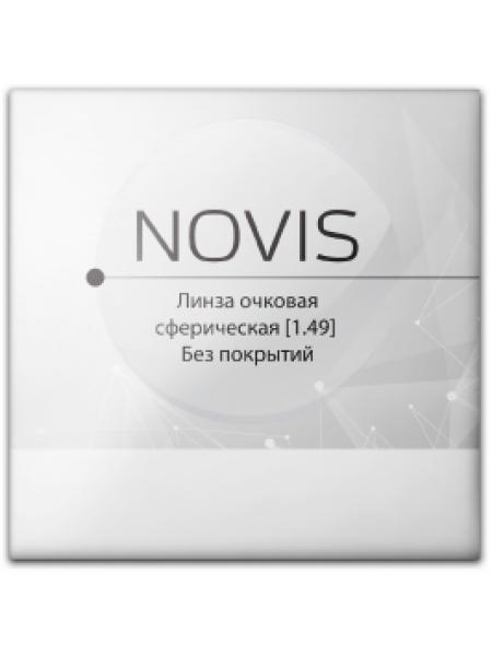 Cферические очковые линзы 1.49 SP (CR-39) Без покрытия