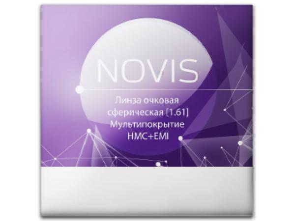 1.61 HMC Полимерные сферические очковые линзы с мультипокрытием