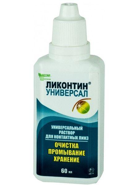 Ликонтин Универсал 60 ml