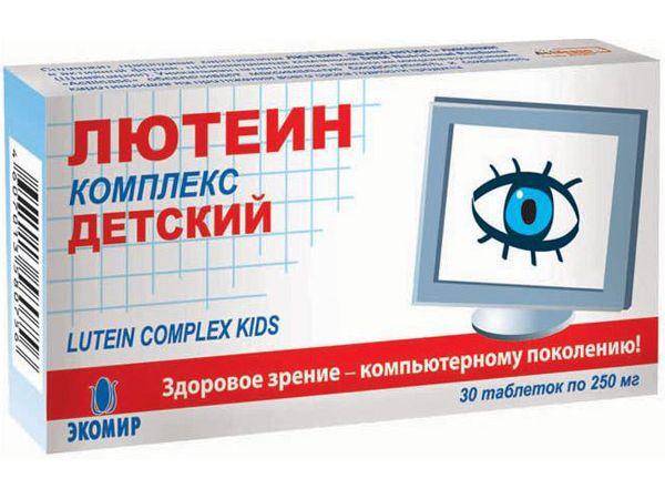 БАДы В-МИН Лютеин-комплекс детский 30 таблеток
