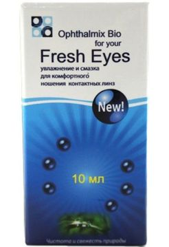 Капли Офтальмикс Био Fresh Eye 10 ml