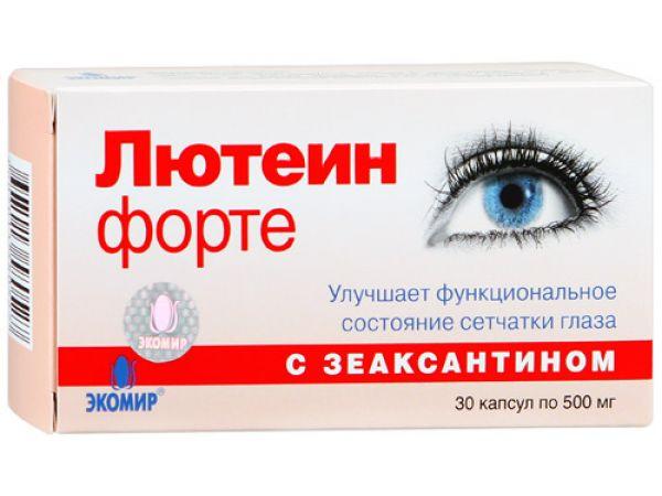 БАДы В-МИН Лютеин Форте 30 капсул