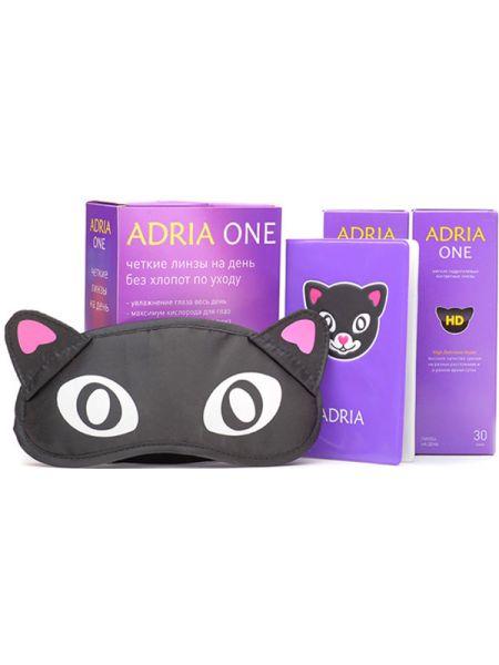 Контактные линзы Набор 2 упаковки ADRIA ONE + маска для сна + обложка на паспорт