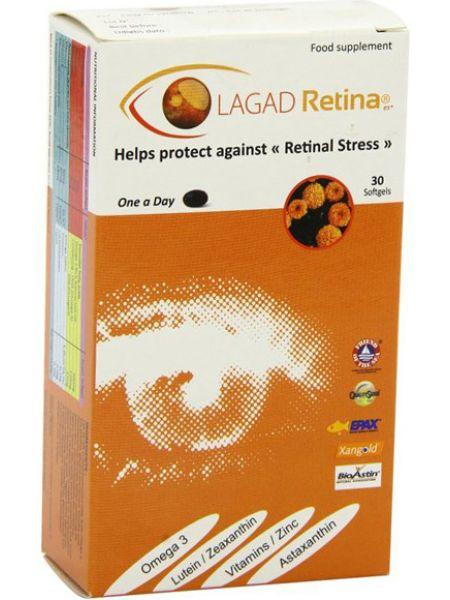 БАДы Lagad Vision Lagad Retina 30 капсул