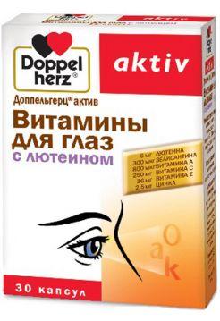 БАДы Queisser Pharma Доппельгерц Актив Витамины для глаз с лютеином 30 капсул