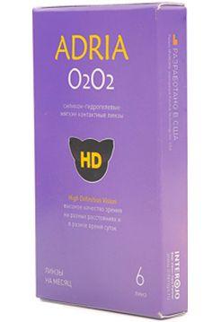 Контактные линзы Adria O2O2 6 линз