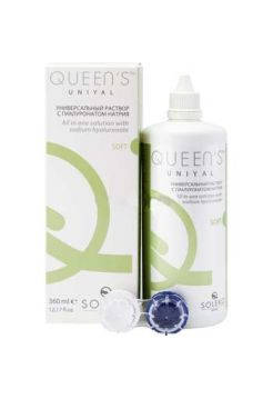 Раствор Queen's UniYal 360 ml