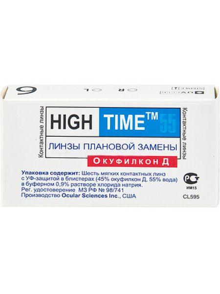 Контактные линзы High Time 55 6 линз (3 пары)