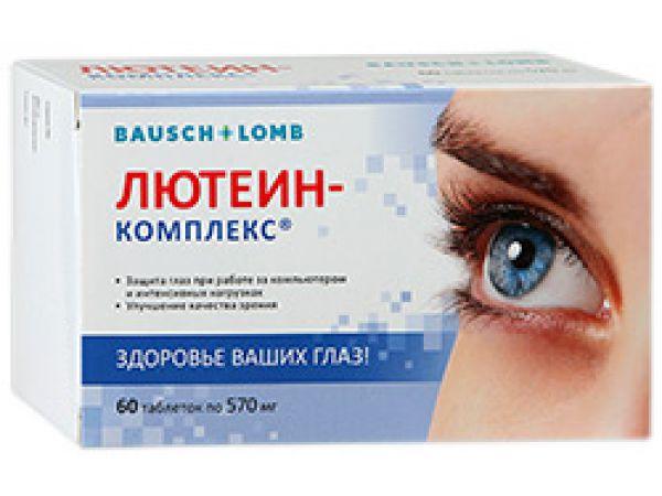 БАДы В-МИН Лютеин-комплекс 60 таблеток