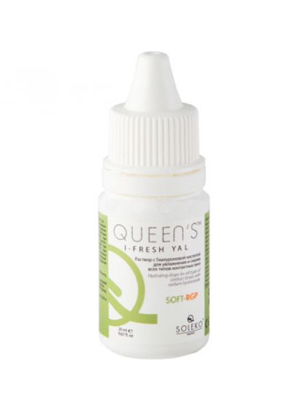 Капли Queen`s I-Fresh Yal 20 ml