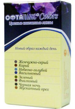 Цветные линзы Офтальмикс Colors цветные (2 линзы)
