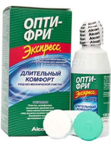 Раствор Opti-Free Express 120 ml + контейнер