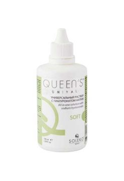 Раствор Queen`s UniYal 100 ml