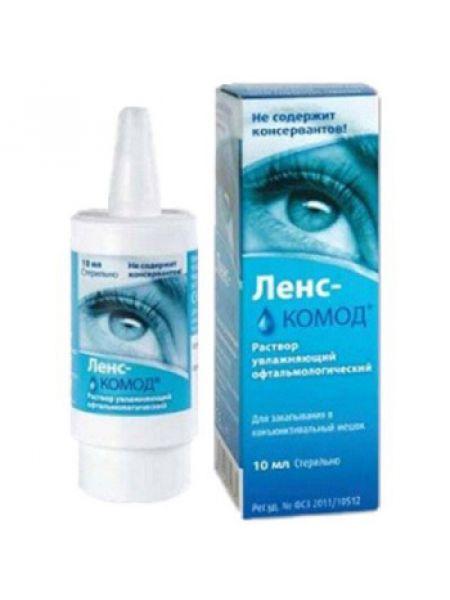 Капли для глаз Ленс-Комод 10 ml