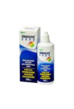 Раствор Ликосол 2000, 240 ml
