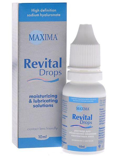Капли Maxima Revital Drops 10 ml