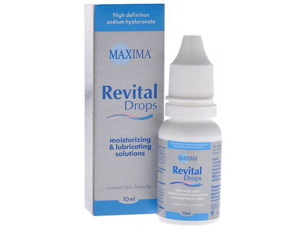 Капли Maxima Revital Drops 15 ml