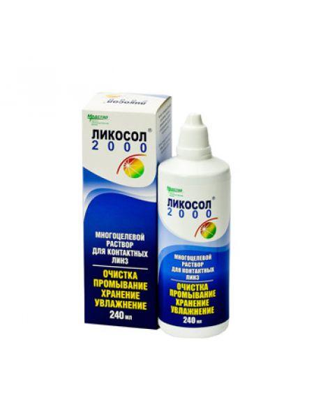 Раствор Ликосол 2000, 120 ml