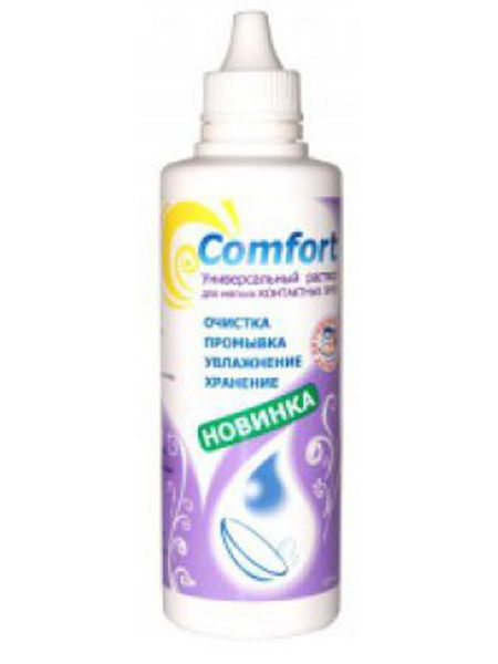 Раствор OptiMed Comfort 125 ml