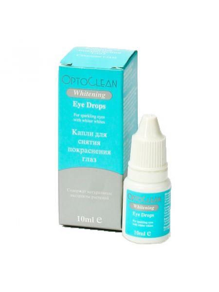 Капли OptoClean Whitening 10 ml для снятия покраснения