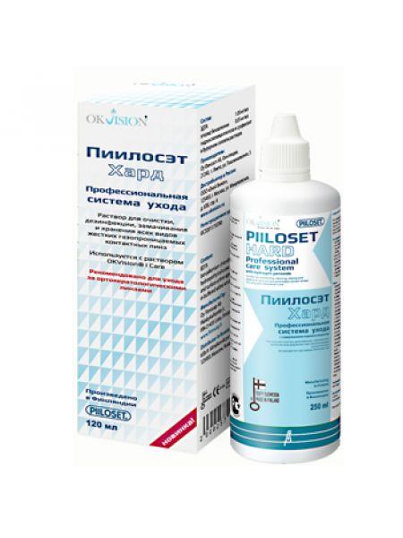 Раствор Piiloset Hard 120 ml без упаковки
