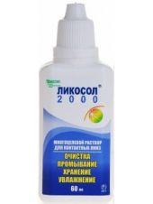 Раствор Ликосол 2000, 60 ml