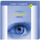 Контактные линзы Daysoft 30 линз (упаковка)+ 2 линзы в подарок