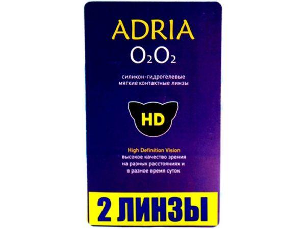 Контактные линзы Adria O2O2 (2 линзы)