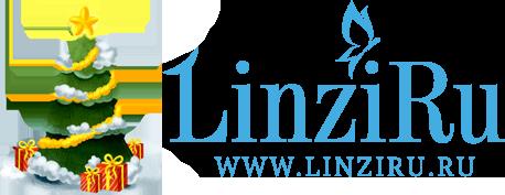 Интернет магазин LinziRu
